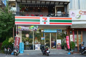 7-Eleven Convenience Store in Taiwan