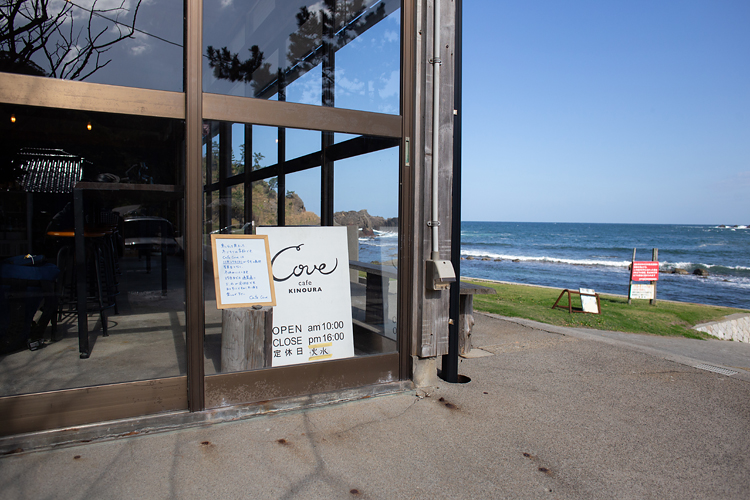 cafe cove